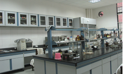 Chemical analysis room, a clean